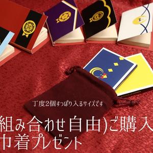 刀剣男士イメージ紙おしろい [UCHIBAN DANSHI]