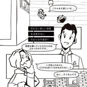 【再販】Room501【アンリミ3新刊】