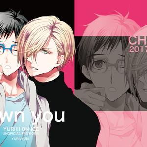 【同人誌】「I own you」YOI ユリ勇本