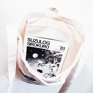 2wayバッグ 「ねむねむ」