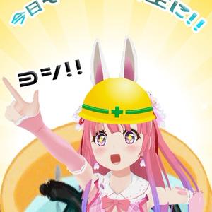 【無料】兎紗みみ୨୧ ヨシ!! スマホ待ち受け画面