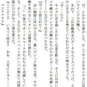 【鉄腕ゲッツ】《純文エンタメ本誌》 第三号(B5判/70頁)