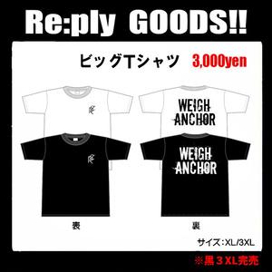 【SOLDOUT】ビッグTシャツ