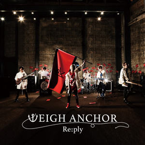 1st Full Album「WEIGH ANCHOR」