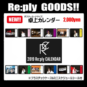 【SOLDOUT】卓上カレンダー