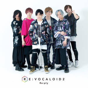 2nd Cover Album「RE:VOCALOID 2」