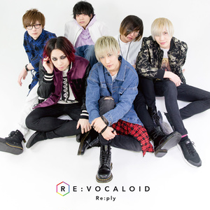 Cover Album「RE:VOCALOID」