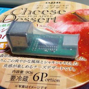 ADBキーボード USBコンバーター
