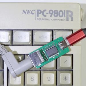 PC-9801キーボード USBコンバーター