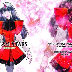 DREAM STARS GreenLeft