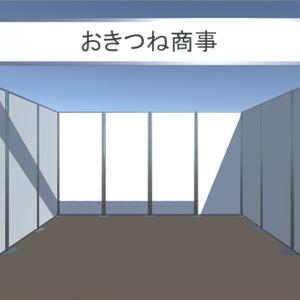 Vケット2ブース想定 展示会用パーテーション VRChat