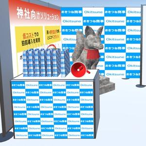 【無料】企業展示会とかでよくある紙袋【Vケット2】