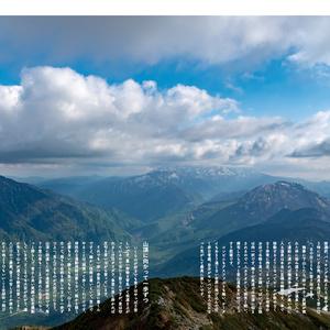 山を旅する物語 vol.1