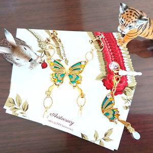 Kusosuit butterfly Earrings