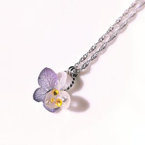 KusoSuits Necklace