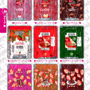 TIROL-CHOCO WRAPPING PAPER COLLECTION Vol.1(2020改訂版)