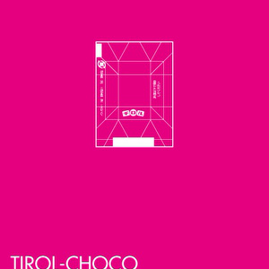 TIROL-CHOCO WRAPPING PAPER COLLECTION Vol.1