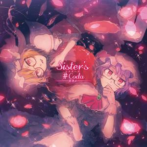 Sister's♯Coda