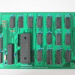 Z80マイコンシステム - 肝八(KimoHachi)