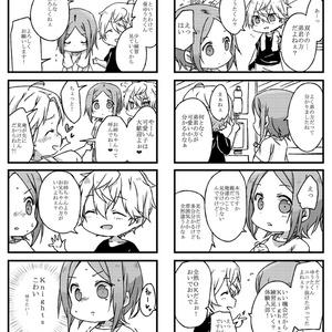 軽音Knights同日合宿本