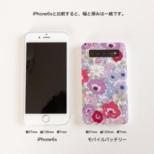 送料無料♪【全10色*アネモネ*】モバイルバッテリー【選べるカラー♪】