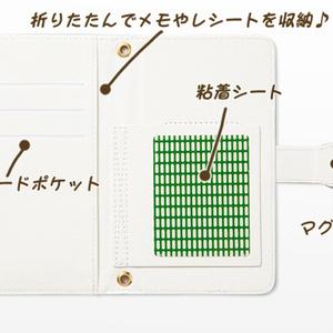 Android iPhone両対応【ミラー付き手帳型スマホケース】クローバーガーデン ブルー
