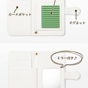 Android iPhone両対応【ミラー付き手帳型スマホケース】ローズガーデンブルー