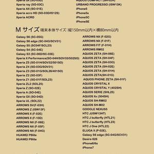 Android iPhone両対応【ミラー付き手帳型スマホケース】ローズガーデンパープル
