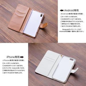 送料無料♪【カメラ穴あり】iPhone/Android対応 アネモネナイトオレンジ【手帳型スマホケース】