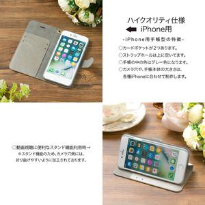【カメラ穴あり】iPhone/Android対応 コットンフラワーオレンジ【手帳型スマホケース】