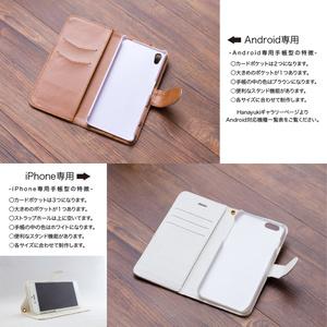 送料無料♪【カメラ穴あり】iPhone/Android対応 コットンフラワーオレンジ【手帳型スマホケース】