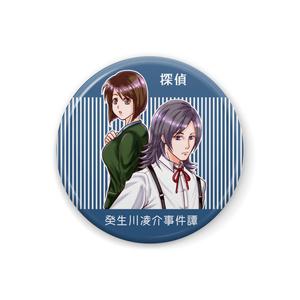 癸生川&伊綱缶バッジ