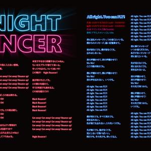 自宅警備隊BLACK REGIMENT/ALL NIGHT BOUNCER/CD
