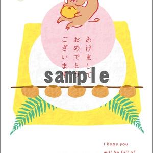 ISHIKAWA年賀状03(KAYOKOTOMI)