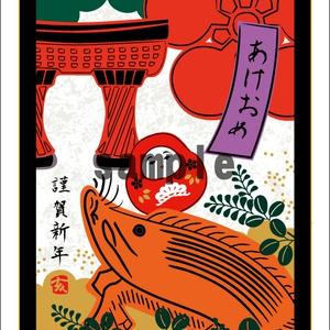 ISHIKAWA年賀状10(クロさん)