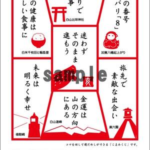 ISHIKAWA年賀状14(小西 師博)