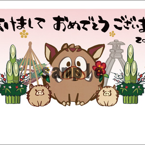 ISHIKAWA年賀状17(chiruko)