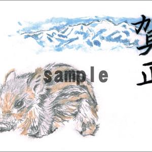 ISHIKAWA年賀状22(能登キリコ絵師)