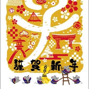ISHIKAWA年賀状13