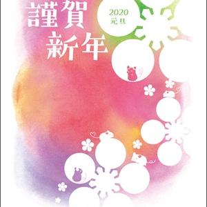 ISHIKAWA年賀状16