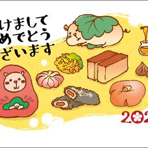 ISHIKAWA年賀状21