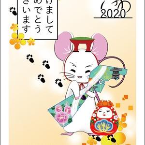 ISHIKAWA年賀状24