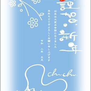 ISHIKAWA年賀状28