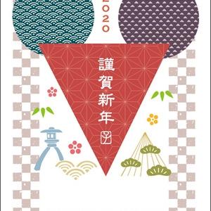 ISHIKAWA年賀状30