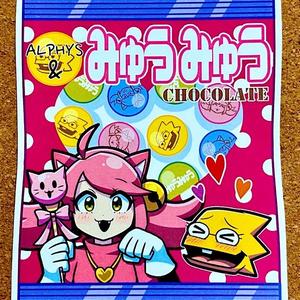 CHOCOLATE ALPHYS&みゅうみゅうステッカー