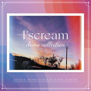 【期間限定!数量限定】「I'scream demo collection」自主制作CD