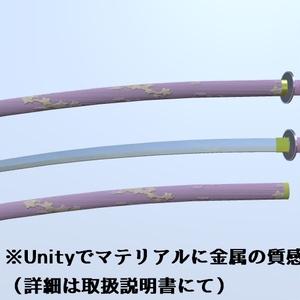 【3Dモデル・武器】 「打刀 白桃」
