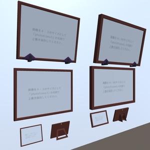 【3Dモデル】フォトフレーム(ゲーム・漫画等利用可)