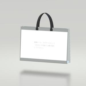 3Dモデル イベント向け紙袋(ゲーム・マンガ等利用可)