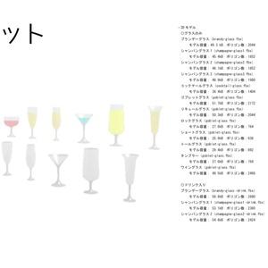 3Dモデル バーカウンターシリーズ(ゲーム・マンガ等利用可)